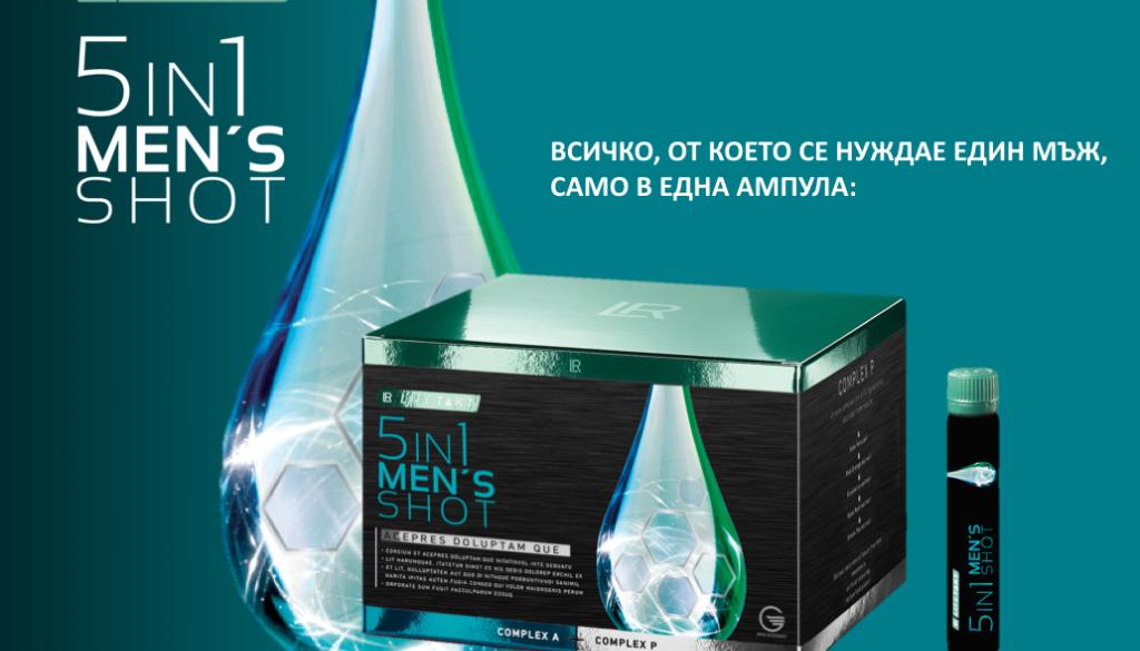 елексир за мъже повече потентност повече здраве и красота за мъжа